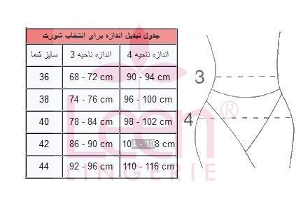 جدول انتخاب سایز شورت - لین